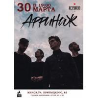 Аффинаж 30 марта 2019 Клуб «RE:PUBLIC» Минск