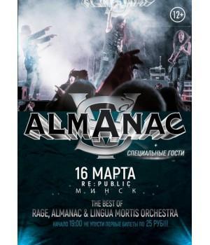 Almanac 16 марта 2019 Клуб «RE:PUBLIC» Минск