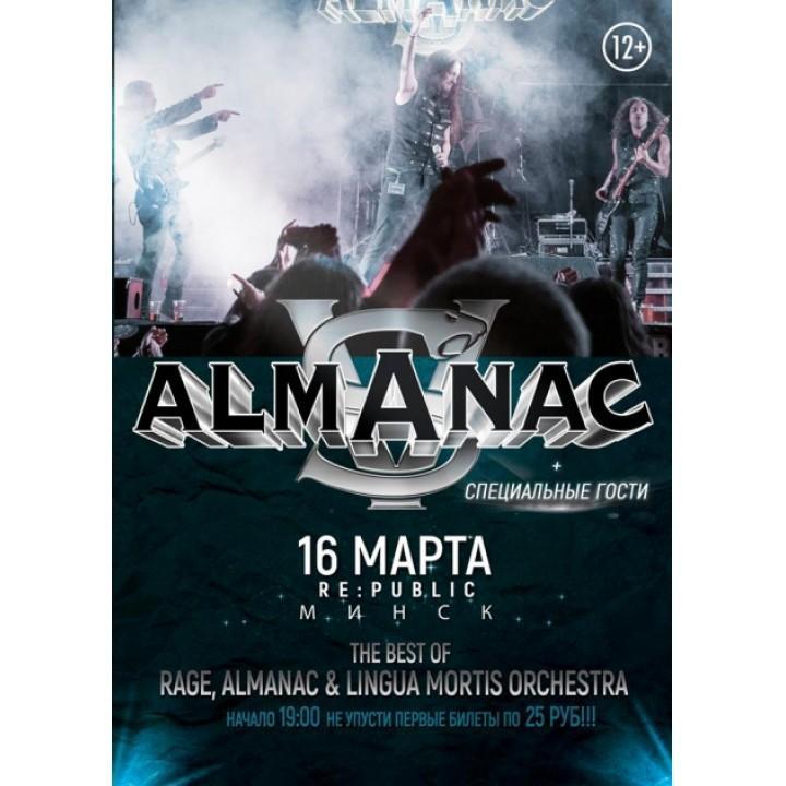 Almanac в Минске