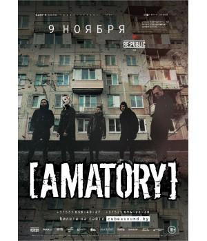 Amatory 9 ноября 2019 Клуб «RE:PUBLIC» Минск