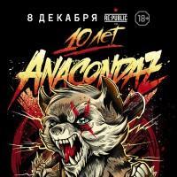Anacondaz 8 декабря 2019 Клуб «RE:PUBLIC» Минск