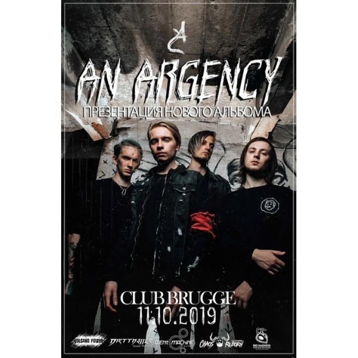 An Argency в Минске (фирменный билет)