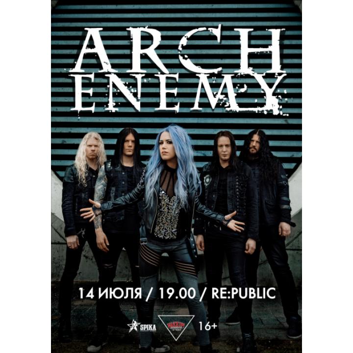 Arch Enemy в Минске