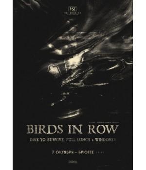 Birds In Row 7 октября 2019 Клуб «Брюгге» Минск (фирменный билет)