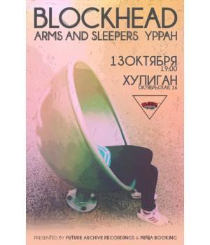 Blockhead, Arms And Sleepers, Yppah 13 октября 2019 Бар «Хулиган» Минск