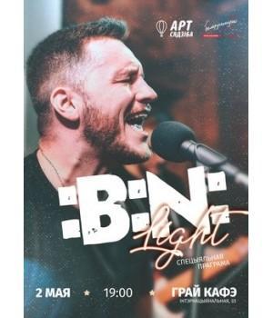 :B:N: 2 мая 2019 Кафе «Грай» Минск (фирменный билет)