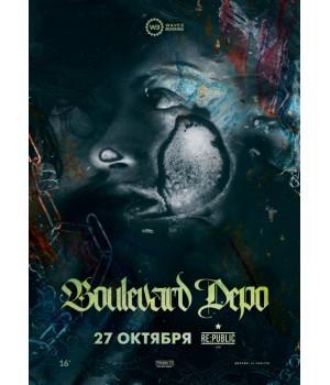 Boulevard Depo 29 октября 2019 Клуб «RE:PUBLIC» Минск (фирменный билет)