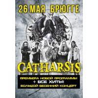 Catharsis 26 мая 2019 Клуб «Брюгге» Минск (фирменный билет)