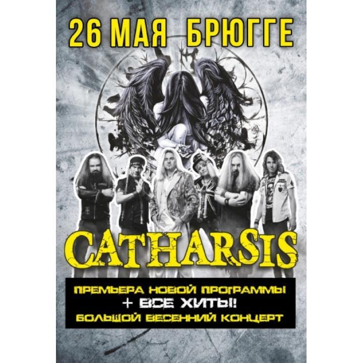 Catharsis в Минске (фирменный билет)
