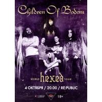 Children Of Bodom 4 октября 2019 Клуб «RE:PUBLIC» Минск