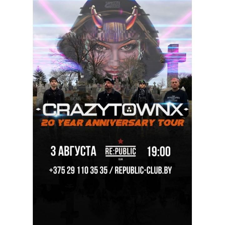 Crazy Town в Минске (фирменный билет)