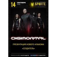 Digimortal 14 сентября 2019 Клуб «Брюгге» Минск