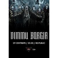 Dimmu Borgir 29 сентября 2019 Клуб «RE:PUBLIC» Минск