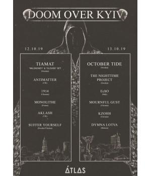 Doom Over Kyiv 12-13 октября 2019 Клуб «Атлас» Киев (фирменный билет)