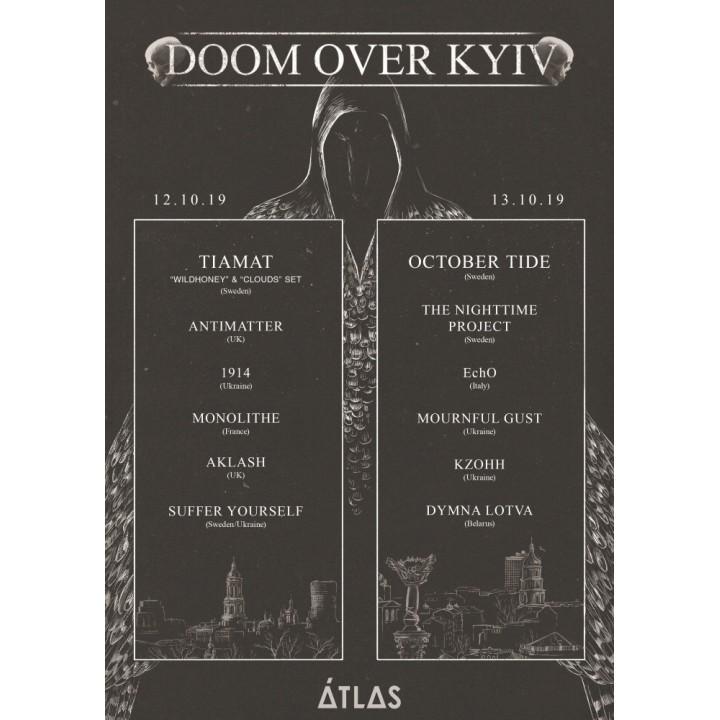 Doom Over Kyiv в Киеве (фирменный билет)