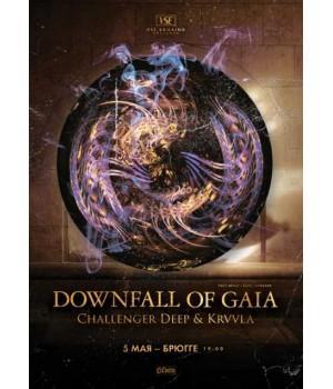 Downfall Of Gaia 5 мая 2019 Клуб «Брюгге» Минск (фирменный билет)