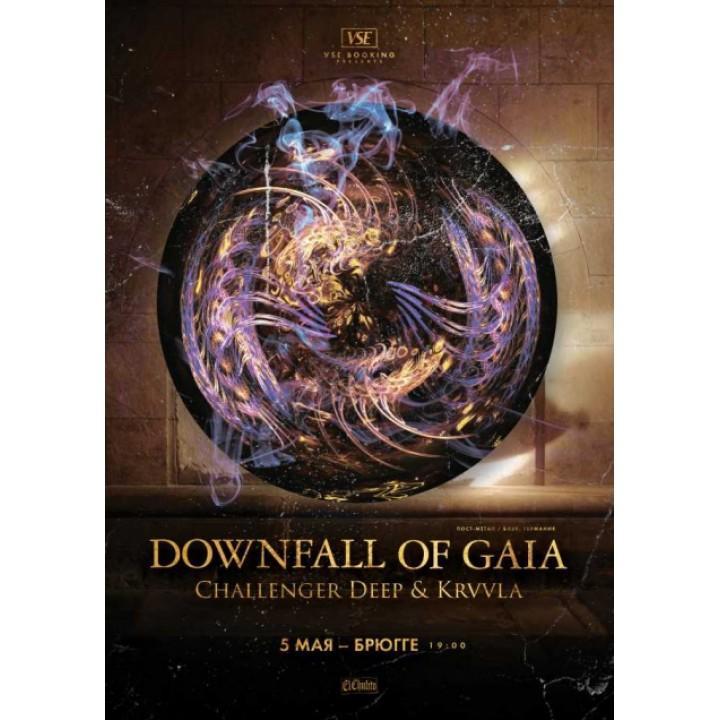 Downfall Of Gaia в Минске (фирменный билет)