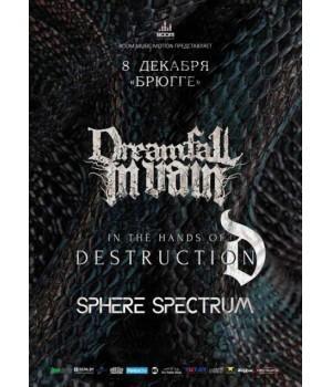 Dreamfall In Vain / Sphere Spectrum / ITHOD 8 декабря 2019 Клуб «Брюгге» Минск