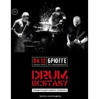 Drum Ecstasy 4 декабря 2019 Клуб «Брюгге» Минск (фирменный билет)