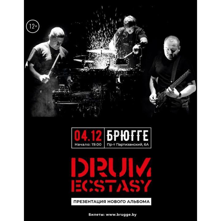 Drum Ecstasy в Минске (фирменный билет)