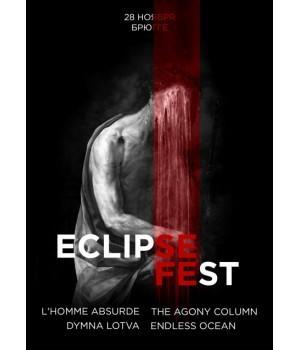 Eclipse Fest 28 ноября 2019 Клуб «Брюгге» Минск