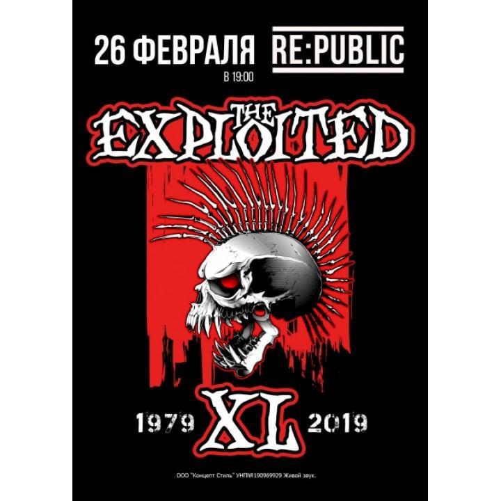 The Exploited в Минске