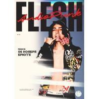 Flesh 6 ноября 2019 Клуб «Брюгге» Минск (фирменный билет)