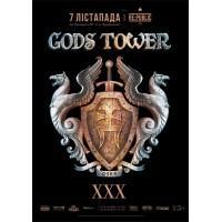 Gods Tower 7 ноября 2019 Клуб «Брюгге» Минск Столик (фирменный билет)