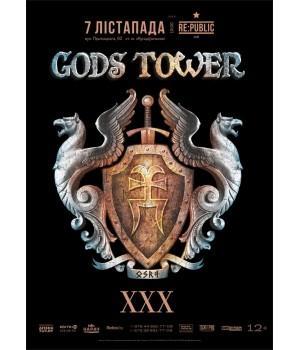 Gods Tower 7 ноября 2019 Клуб «Брюгге» Минск (фирменный билет) Столик