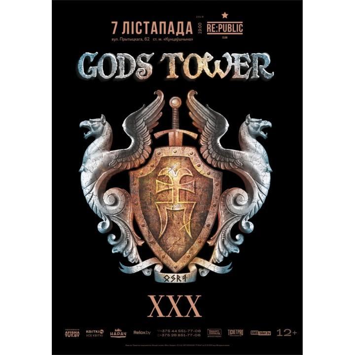 Gods Tower в Минске (фирменный билет)