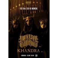 Imperial Triumphant + Khandra 10 апреля 2019 Клуб «Брюгге» Минск (фирменный билет)