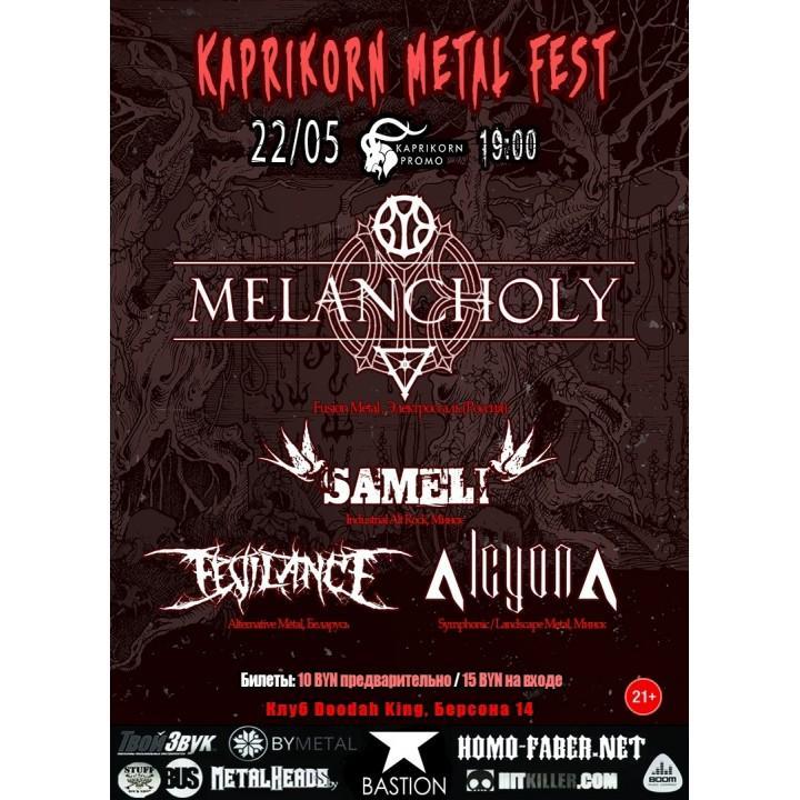 Kaprikorn Metal Fest в Минске (фирменный билет)