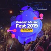 Korean Music Fest 17 ноября 2019 Клуб «Berlin» Минск (фирменный билет)