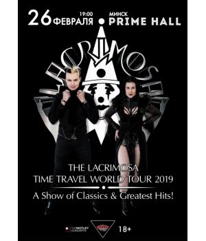 Lacrimosa 26 февраля 2019 «Prime Hall» Минск