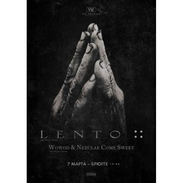 Lento в Минске (фирменный билет)
