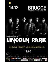 Lincoln Park 14 декабря 2019 Клуб «Брюгге» Минск (фирменный билет)