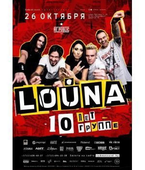 Louna 26 октября 2019 Клуб «RE:PUBLIC» Минск