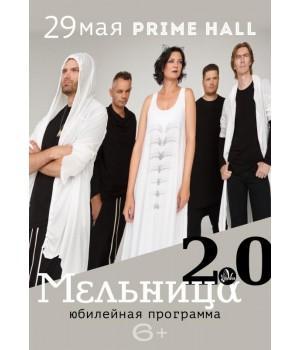Мельница 29 мая 2019 «Prime Hall» Минск (фирменный билет)