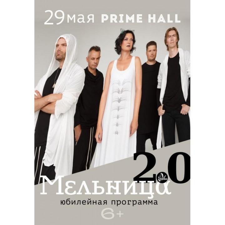 Мельница в Минске (фирменный билет)