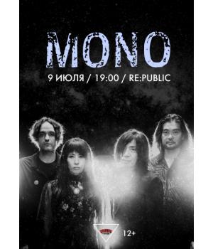 Mono 9 июля 2019 Клуб «RE:PUBLIC» Минск
