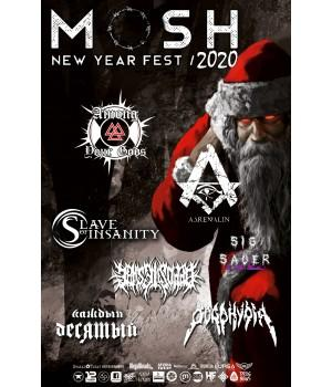 Mosh New Year Fest 21 декабря 2019 Клуб «Berlin» Минск (фирменный билет)