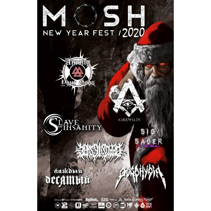Mosh New Year Fest в Минске (фирменный билет)