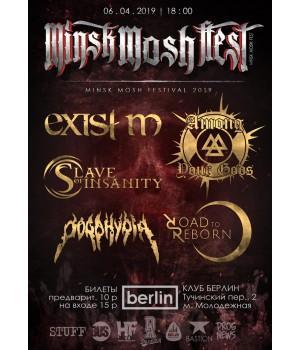 Minsk Mosh Fest 6 апреля 2019 Клуб «Berlin» Минск (фирменный билет)