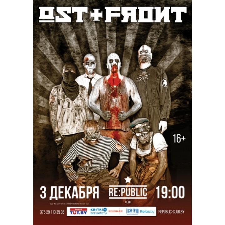 Ost+Front в Минске