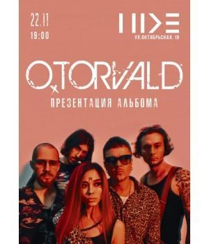 O.Torvald 22 ноября 2019 Клуб «Hide» Минск (фирменный билет)
