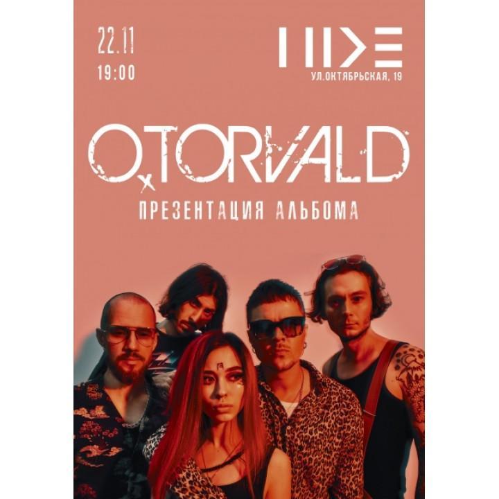 O.Torvald в Минске (фирменный билет)