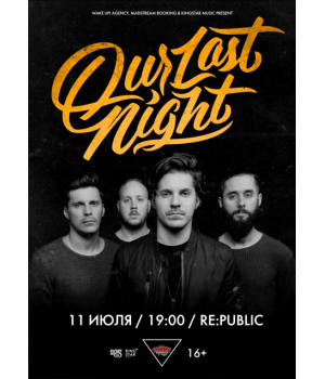 Our Last Night 11 июля 2019 Клуб «RE:PUBLIC» Минск