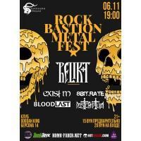 Rock Bastion Metal Fest 6 ноября 2019 Бар «Doodah King» Минск (фирменный билет)