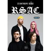 RSAС 23 октября 2019 Клуб «RE:PUBLIC» Минск (фирменный билет)