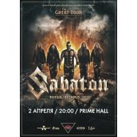 Sabaton 2 апреля 2020 «Prime Hall» Минск